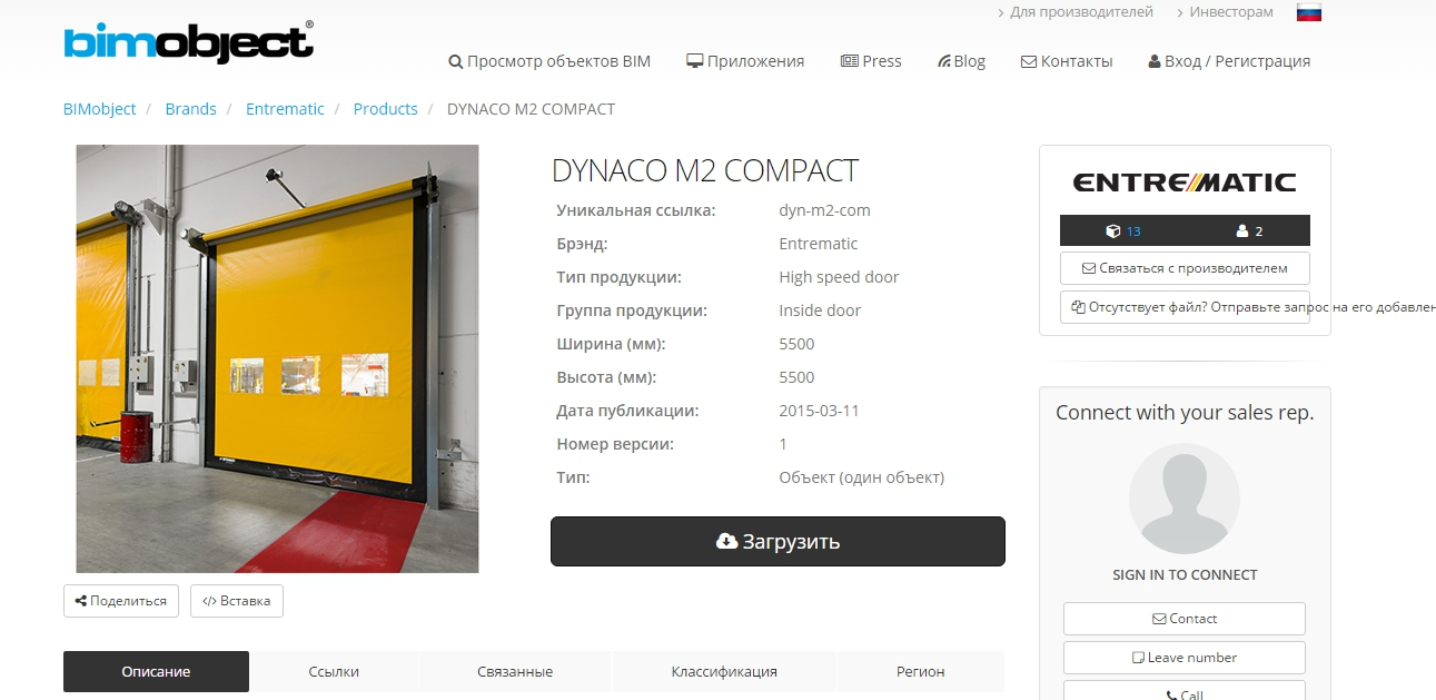 DYNACO M2 COMPACT Entrematic  Free BIM object for ArchiCAD Revit Sketchup  BIMobject