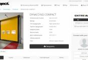 Все модели скоростных ворот DYNACO доступны в BIM технологии.